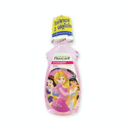 Fluocaril ฟลูโอคารีลคิดส์ น้ำยาบ้วนปาก บิ๊กทีธ สตรอเบอรี่ 250มล.