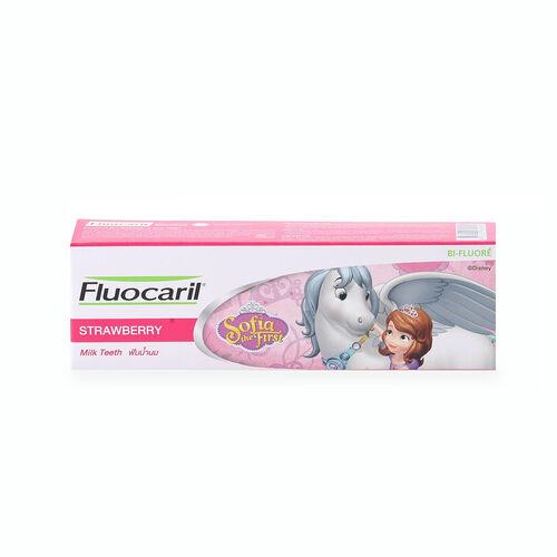 Fluocaril ยาสีฟันฟลูโอคิดส์ฟันน้ำนม สตรอเบอรี่65ก
