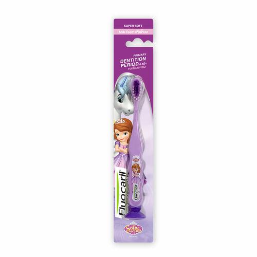 Fluocaril ฟลูโอคารีลคิดส์ แปรงสีฟัน ฟันน้ำนม