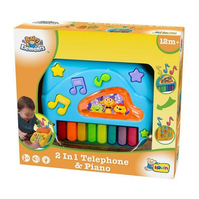 BRU Infant & Preschool บรู ชุดของเล่นโทรศัพท์และเปียโน