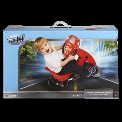 Speed City Junior สปีด ซิตี้ จูเนียร์ เครื่องเล่นจำลองขับรถแข่ง